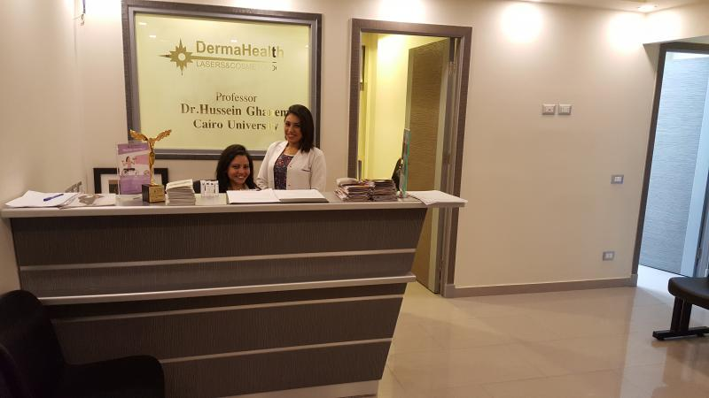 DermaHealth Reception Zayed